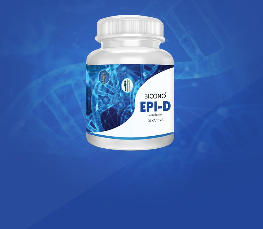 EPI-D - нормализация метаболизма