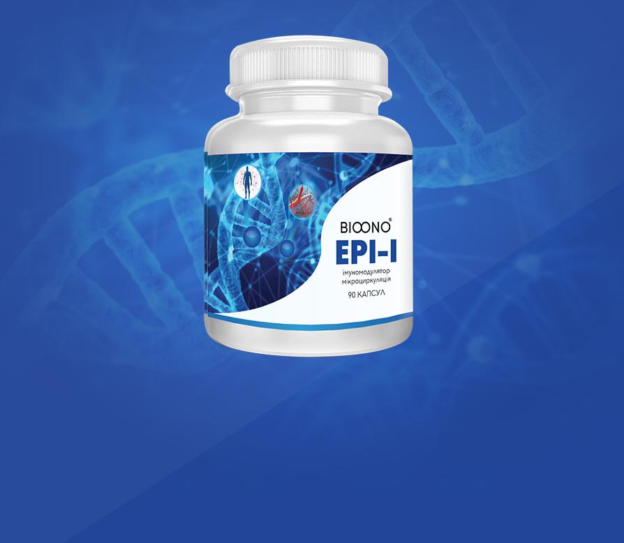 EPI-I - иммуномодулятор