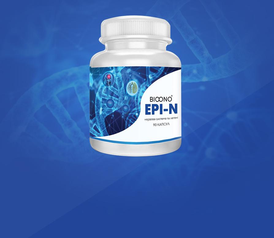 EPI-N - нервная система и легкие
